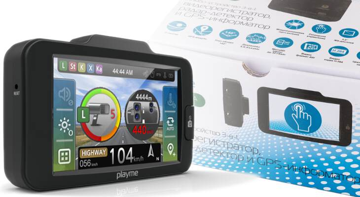 Playme P500